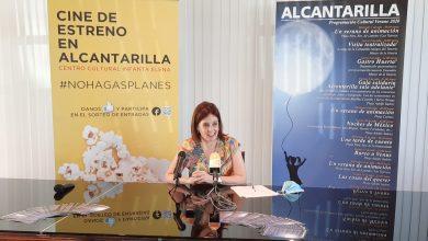 Photo of Espectáculos infantiles, musicales y teatro para animar las noches de verano