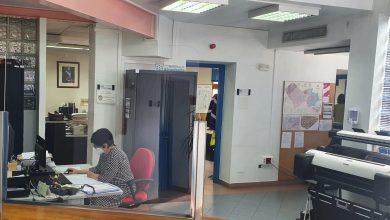 Photo of El Plan General Municipal de Ordenación se puede consultar con cita previa desde el día 14