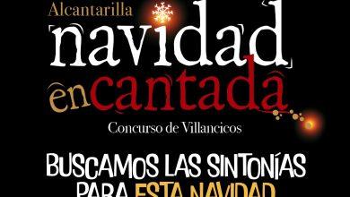 Photo of Concurso de villancicos para encontrar la sintonía navideña de Alcantarilla