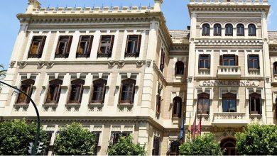 Photo of La Universidad de Murcia retoma el lunes los exámenes presenciales de enero que fueron aplazados