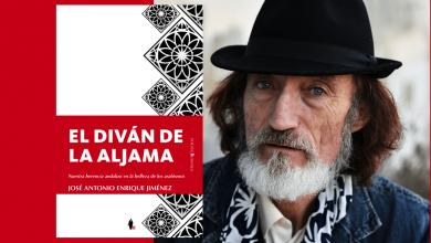 Photo of Arranca el programa 'Échame cultura' con 'Frozen 2', 'Yerma' y la presentación de 'Diván de la Aljama'