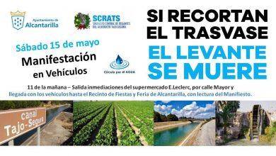 Photo of Una caravana reivindicativa de vehículos recorrerá Alcantarilla este sábado en favor del Trasvase