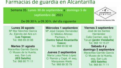 Photo of Farmacias de guardia en Alcantarilla del lunes 30 de agosto al domingo 5 de septiembre