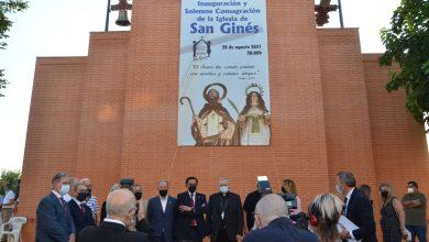 Photo of San Ginés inaugura su nuevo templo parroquial tras el cierre del anterior por problemas arquitectónicos