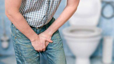 Photo of Salud anima a los varones mayores de 45 años a realizarse revisiones de próstata como prevención