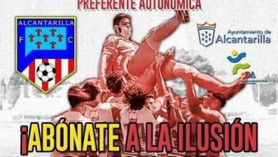 Photo of El Alcantarilla FC consigue 650 abonados en tres semanas y es el cuarto club de la Región con más socios