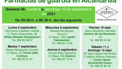 Photo of Farmacias de guardia en Alcantarilla del lunes 6 al domingo 12 de septiembre