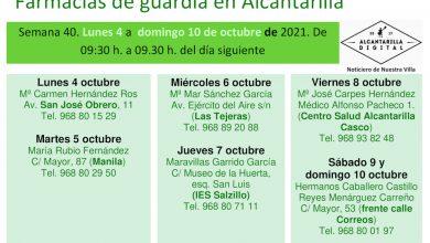 Photo of Farmacias de guardia en Alcantarilla del lunes 4 al domingo 10 de octubre